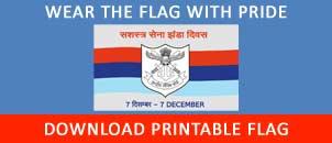 Download Printable Flag